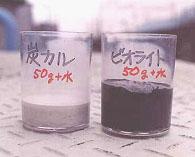 重質タンカルと軽質タンカルの違い