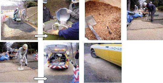 チップを混合した防草・土舗装
